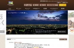 阪急宝塚山手台公式サイト