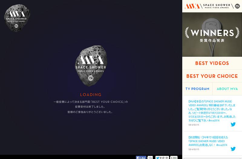 MVA – SPACE SHOWER MUSIC VIDEO AWARDS