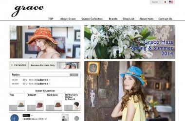grace | 帽子ブランドのグレースハット