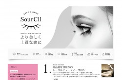 SourCil