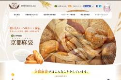 株式会社京都麻袋