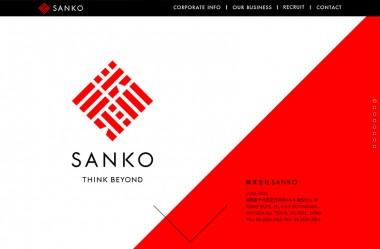 SANKO -THINK BEYOND-