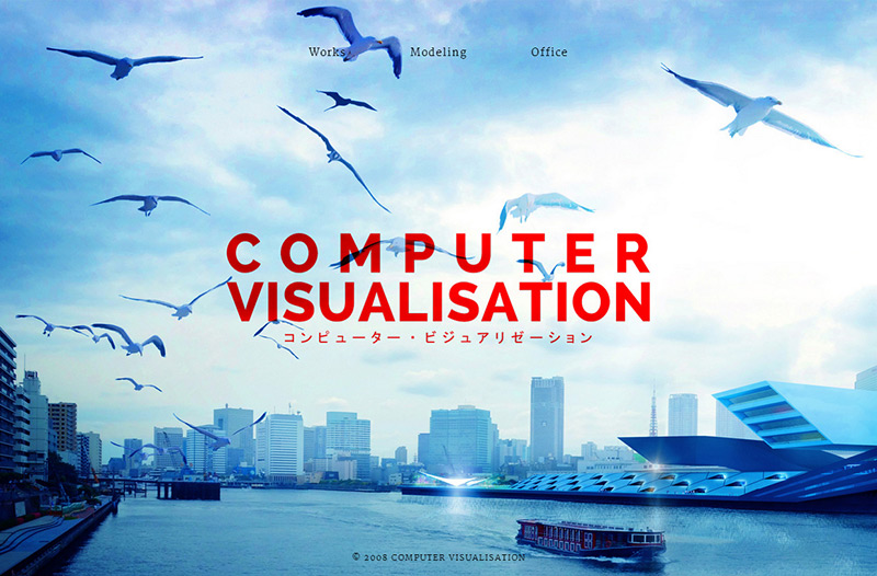 COMPUTER VISUALISATION