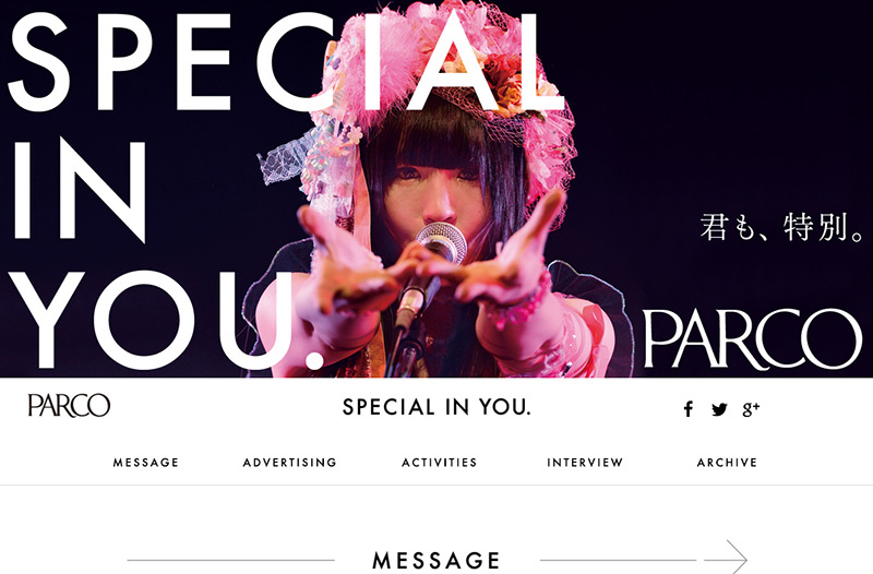 SPECIAL IN YOU|パルコ