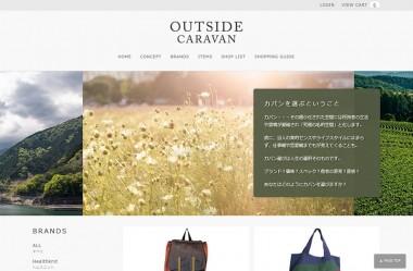 OUTSIDE CARAVAN – アウトサイドキャラバン