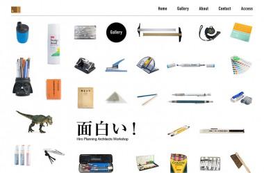 Hiro Planning(ヒロプランニング)一級建築士事務所
