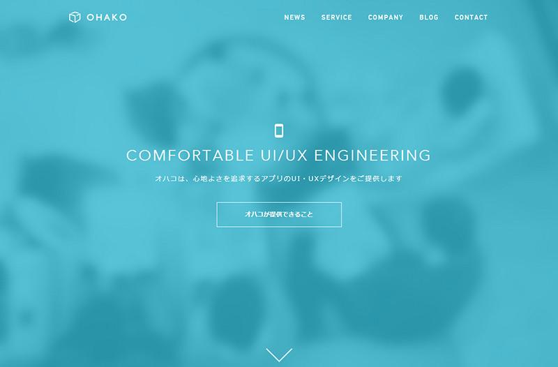 株式会社オハコ OHAKO Inc.