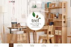 tref (トレフ)|学習机|イトーキ
