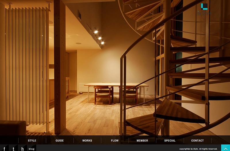 札幌のデザイン注文住宅|lia Style(リアスタイル)