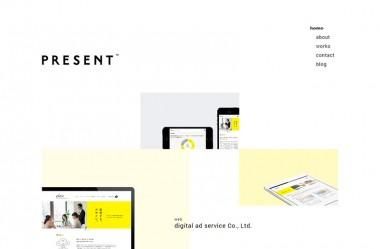 PRESENT – Branding & Design