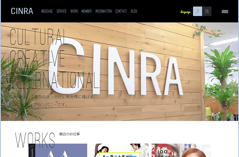 CINRA, Inc.