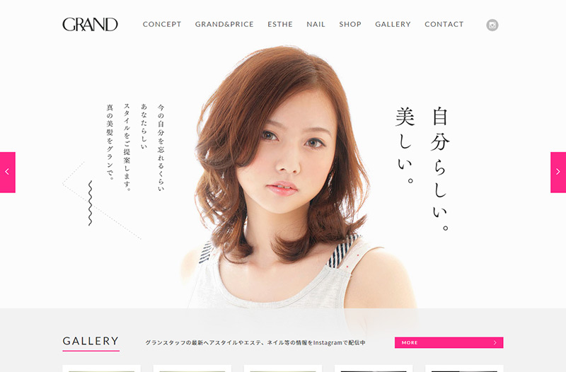 札幌美容室グラン(GRAND)