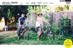 niko and … TOKYO
