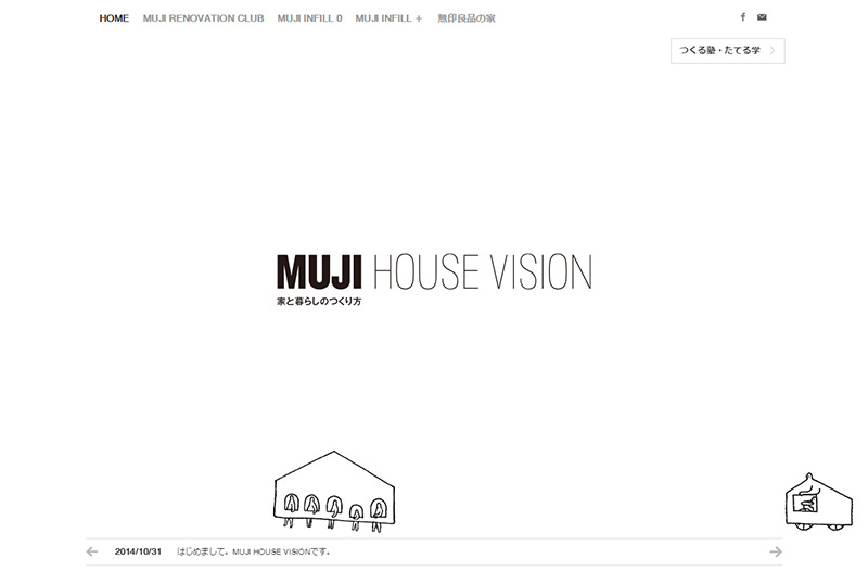 MUJI HOUSE VISION