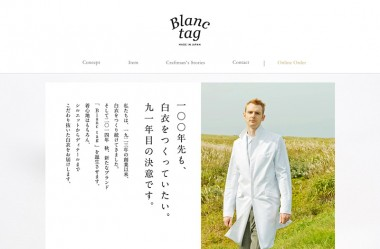 最高級白衣『Blanc tag(ブランタグ)』