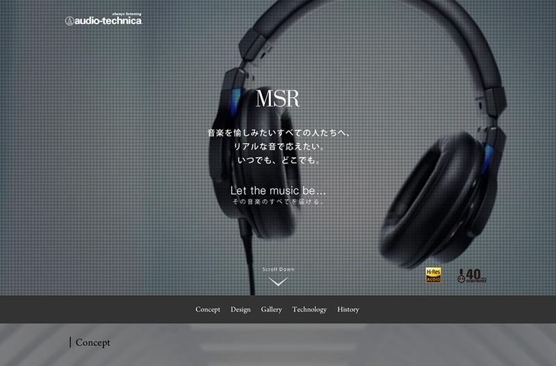 ATH-MSR7(ポータブルヘッドホン)