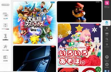 任天堂|Nintendo
