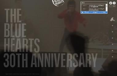 THE BLUE HEARTS 30周年 特設サイト