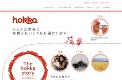 hokka/ホッカ 北陸製菓株式会社