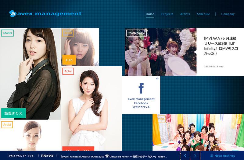 avex management Web