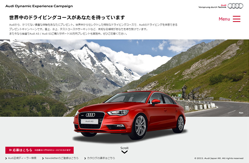 Audi Dynamic Experience Campaign