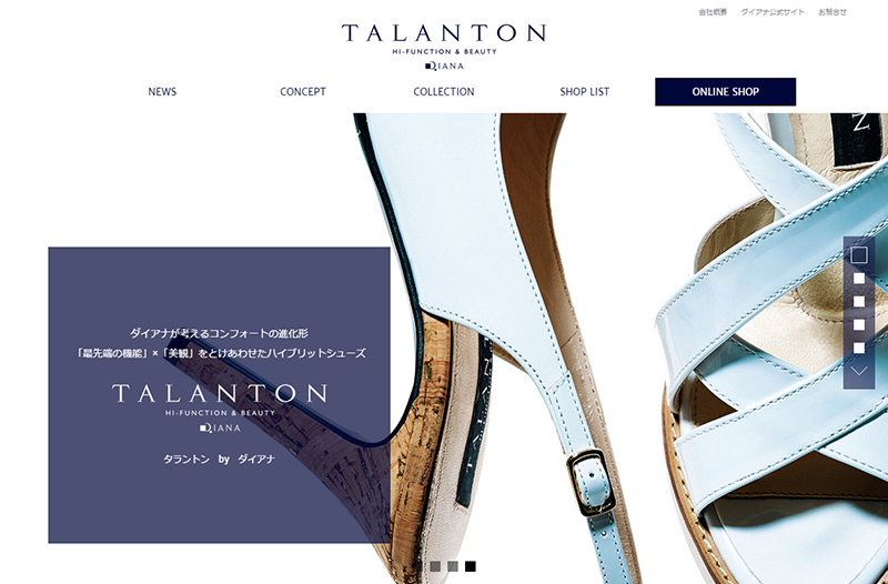 TALANTON by DIANA