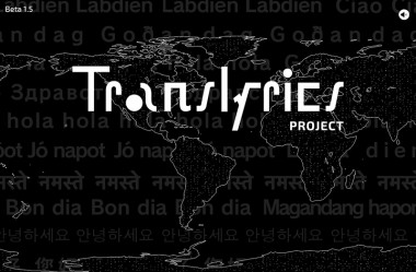Perfume Translyrics Project