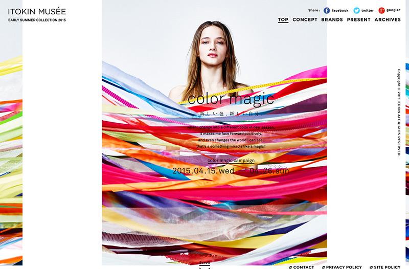 color magic   ITOKIN MUSEE