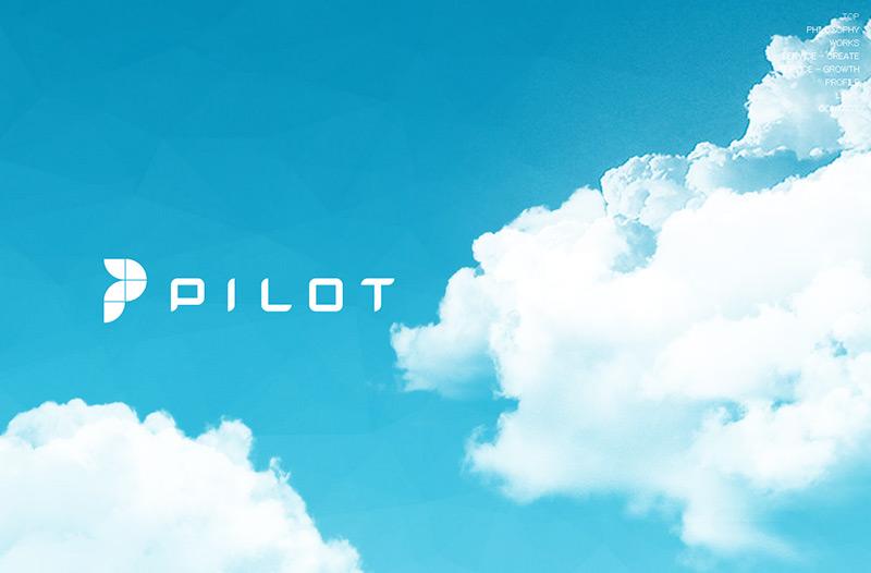 株式会社パイロット