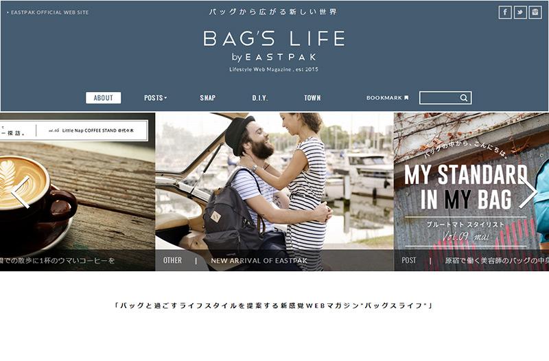 BAG'S LIFE [バッグスライフ]