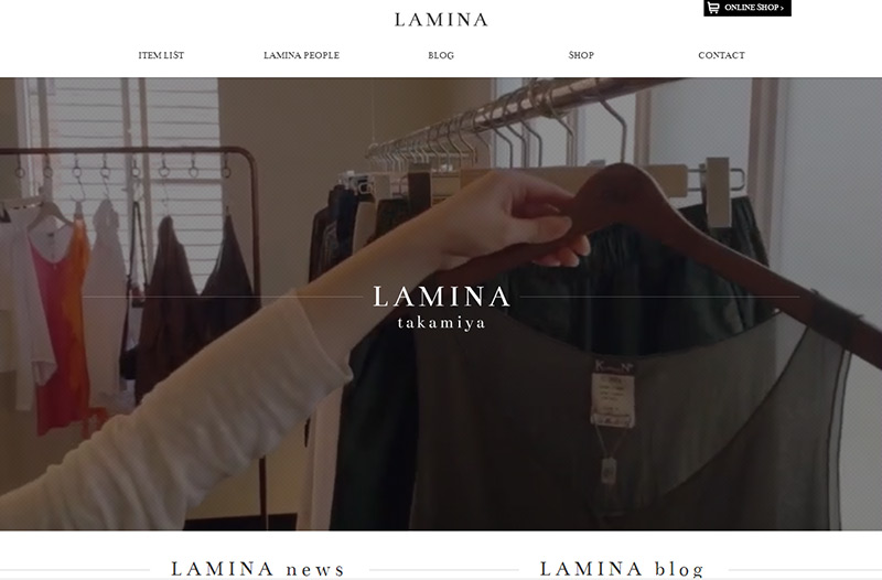 Lamina ラミナ
