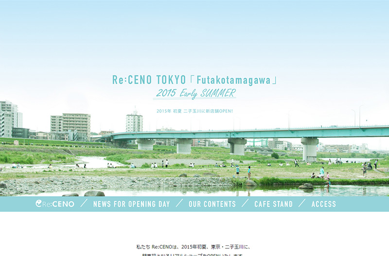Re:CENO TOKYO