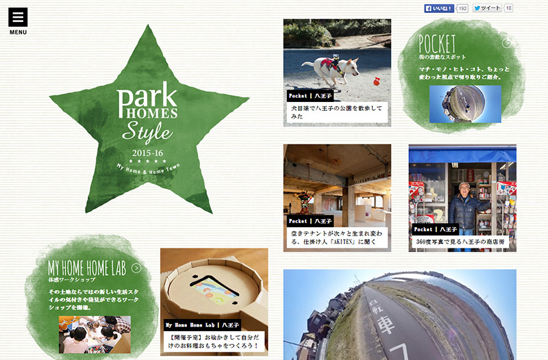 Park HOMES STYLE 2015-16