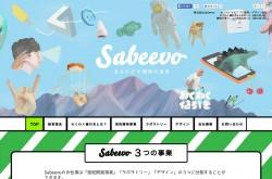 株式会社Sabeevo