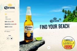 Corona Extra – コロナ・エキストラ