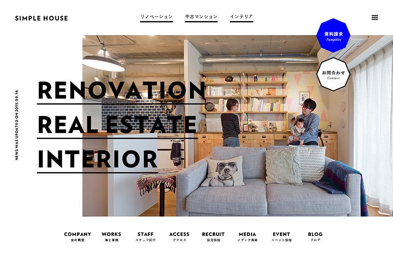 Superior SIMPLE HOUSE (シンプルハウス) | Web Design Clip 【Webデザインクリップ】