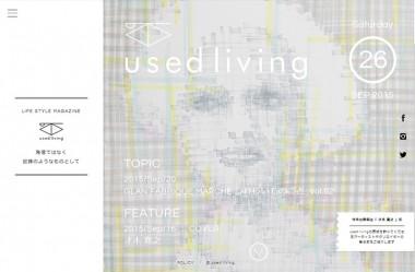 used living | LIFE STYLE MAGAZINE