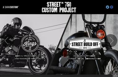 STREET 750 CUSTOM PROJECT