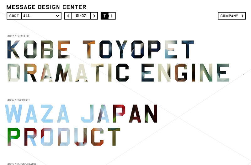 Message Design Center