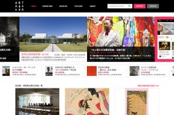 美術館・博物館 情報サイト アートアジェンダ|ART AgendA