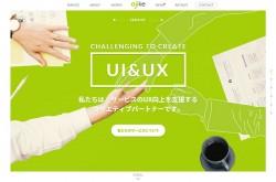 UI/UXデザインのアジケ ajike