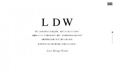 LDW | LOVE DESIGN WORKS
