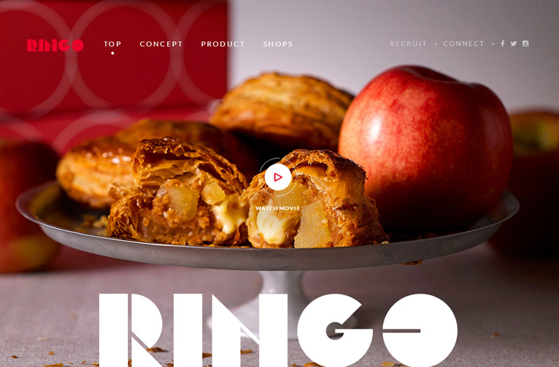 焼きたてカスタードアップルパイ専門店 RINGO