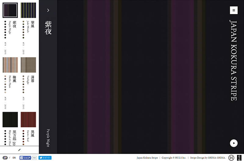 Japan Kokura Stripe – 縞縞の縞コレクション