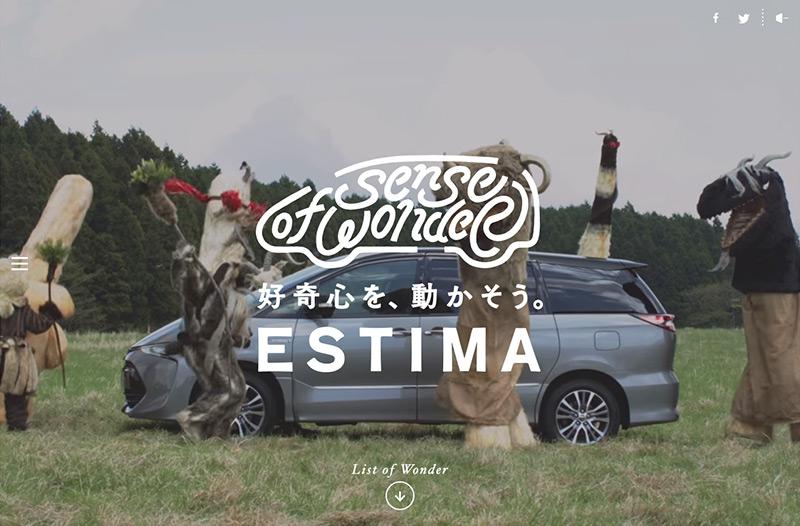 エスティマ | Sense of Wonder