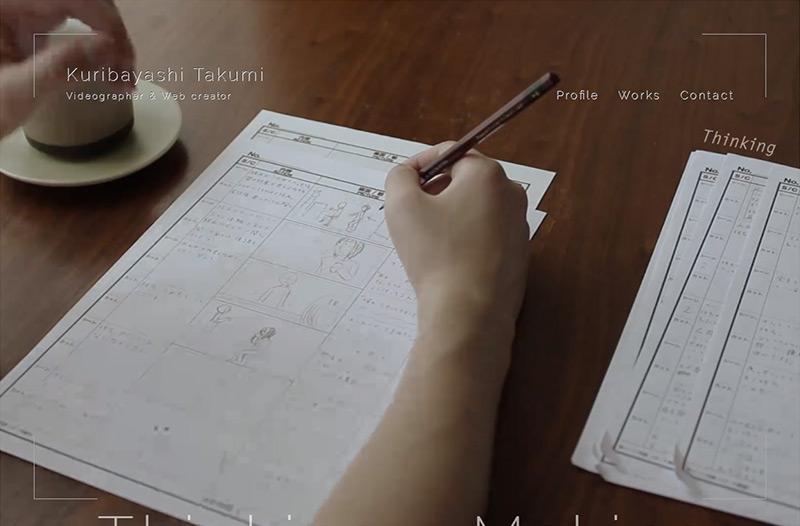 Kuribayashi Takumi Portfolio