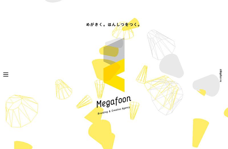 株式会社メガホン