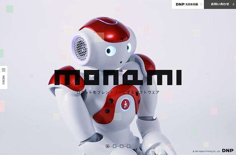 monami|ロボットをフレンドリーにするソフトウェア
