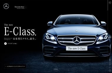 The new E-Class Debut!