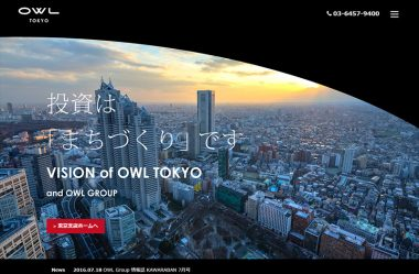OWL TOKYO | アウル東京